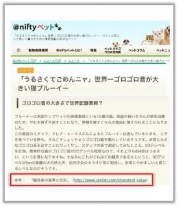 niftysouon